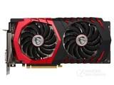 微星GeForce GTX 1060 GAMING X 3G