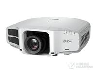 短焦工程机 爱普生CB-G7400U售32400元