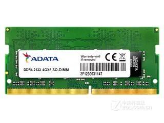 威刚万紫千红 4GB DDR4 2133(笔记本)