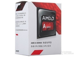 AMD A10-7800(盒)