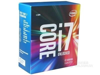 CPU包装-2