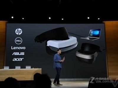 微软 VR头盔