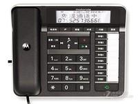摩托罗拉C7201C录音电话机天津478元