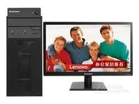 联想台式电脑 扬天T4900C i3 i5-4590 i7 税控机商务办公电脑整机
