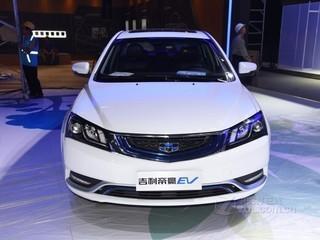 吉利汽车帝豪2016款 三厢EV尊贵型
