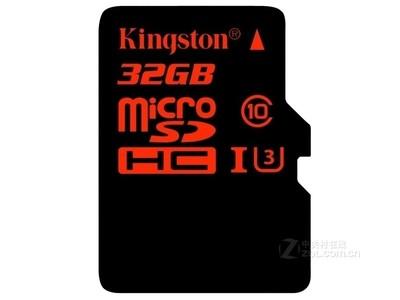 金士顿 micro SDHC卡 Class10 UHS-I中国红(32GB)