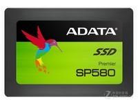 AData/威刚 SP580 240G SSD 台式机笔记本固态硬盘 非SP550 240G