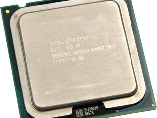 Intel 酷睿2 QX6800(至尊版/散)