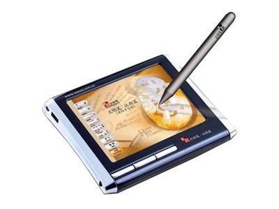 广州实体店文明 汉朝篇(典雅贵丽型)手写板 压力板