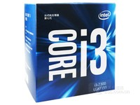Intel 酷睿i3 7代台式机