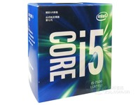 济南Intel处理器 酷睿i5 7500报价1299