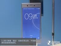 索尼索尼Xperia XZs智能手机(冰蓝色 64GB 港版) 京东2620元(赠品)