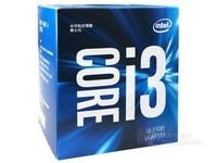 Intel/英特尔 I3 7100 酷睿双核 CPU盒装处理器台式机电脑