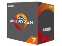 AMD Ryzen7 1700 原封8核16线程3.0-3.7GHz吃鸡盒装处理器CPU包邮