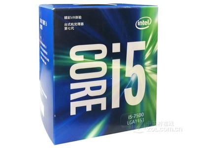 I5 7500 自带的核显玩LOL可不可以带动?