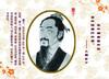 中国古代的科技发明达人