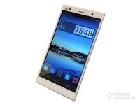 京东618促销中兴(zte)A602智能手机(2GB运存+16GB内存)575元(包邮)