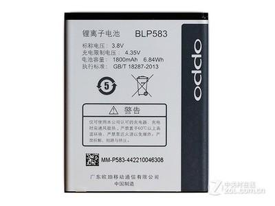 OPPO 1105原装电池(BLP583)