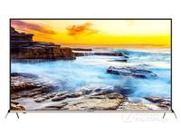 创维(skyworth)55V9液晶电视(55英寸 4K) 天猫3599元