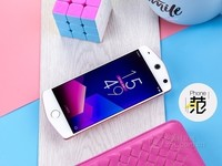 美图M8手机(4G+ 64G 月光白) 京东2699元(赠品)
