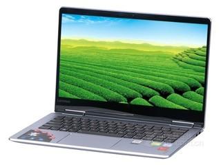 联想YOGA 710-14-ISE(i7 7500U/8GB/512GB/2G独显)