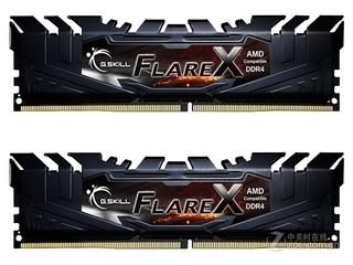 芝奇Flare X 16GB DDR4 3200(F4-3200C14D-16GFX)