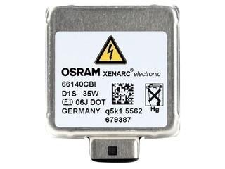 欧司朗66140CBI/D1S 氙气灯