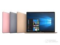 华为(huawei)MateBook X笔电(超极本i5 i7商务) 天猫5988元
