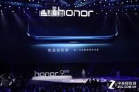荣耀9(4GB RAM/全网通)发布会回顾3