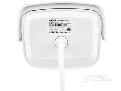 海康威视DS-2CD1221-I3