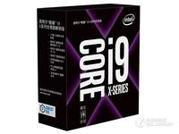 Intel/英特尔 I9 7900X 盒装CPU处理器