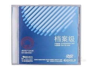清华同方DVD档案级光盘