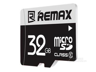 睿量Micro SD内存卡C10(32GB)