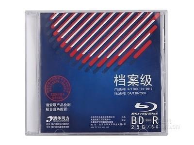 清华同方 BD蓝光档案级光盘(25GB)