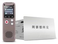 科大讯飞听见录音笔组合套装云南1008元