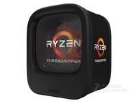 AMD 锐龙Threadripper 1950X 十六核三十二线程 TR4接口 线程撕裂