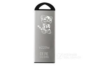 惠普V220W(64GB) 定制版