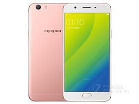 OPPO A59s(全网通)