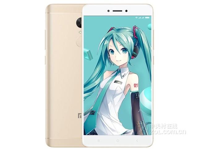 小米红米Note4X手机主屏幕