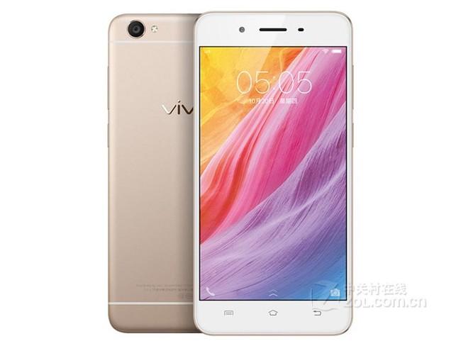 vivoY55手机(2GB+16GB 金色