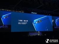 荣耀畅玩7X(4GB RAM/全网通)发布会回顾2