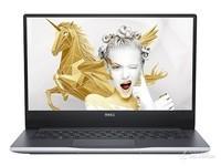 戴尔Inspiron 灵越 燃7000 II电脑(i7四核 全高清IPS屏 15.6英寸) 天猫4799元