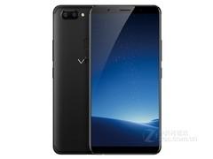 vivo X20 Plus(全网通)图片
