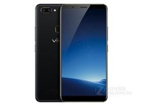 vivo X20(旗舰版/全网通)