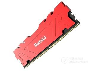 瑞势16GB DDR4 2133(网吧专用)