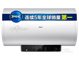海尔ES60H-S5(E)