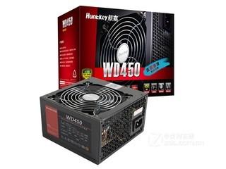 航嘉WD450