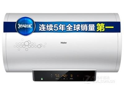 海尔 ES60H-S5