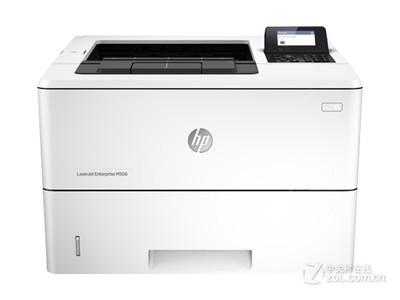 HP M506n            VIP 惠普专营店,  原装行货,售后联保,带票含税,货到付款,好礼赠送,先到先得!