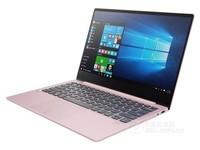 联想IdeaPad 720S电脑(i5 8G256G) 天猫6399元